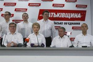"""""""Батькивщина"""" созывает собрание коалиции из-за обвинений НФ"""