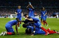 Французи випустили патріотичний ролик на підтримку національної команди на ЧС-2018