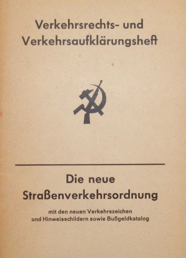 Манифест RAF, составленный Малером, 1971