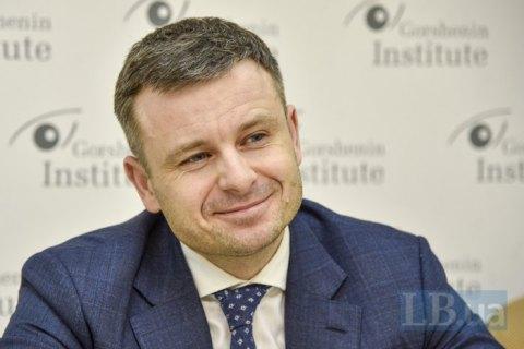 https://lb.ua/economics/2020/12/22/473633_glava_minfina_marchenko_mi.html