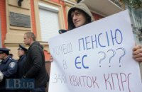 Активисты считают, что коммунистов нужно лечить от еврофобии