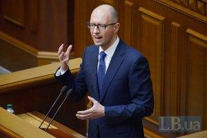 Яценюк связал атаку на Марьинку с предстоящим саммитом G7
