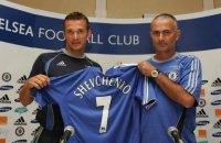 Два украинца попали в рейтинг 50 худших трансферов Английской Премьер-Лиги за всю историю
