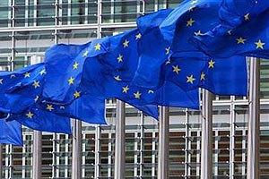 ЕС подтверждает намерение парафировать СА с Украиной 30 марта