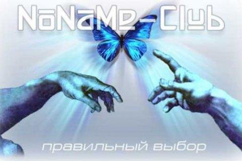 В России навечно заблокировали второй по популярности торрент-трекер