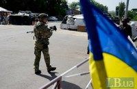 Поліція Слов'янська з початку року затримала 80 пособників бойовиків