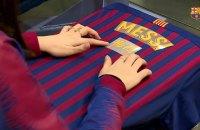 """""""Барселона"""" сыграет в сегодняшнем матче Кубка Испании с """"Реалом"""" в футболках с фамилиями на китайском"""
