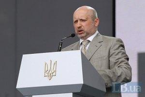 Турчинов виключив участь України в пострадянських імперських державних утвореннях
