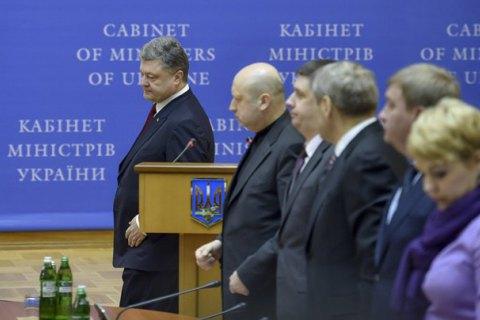 Кабмин запретил госслужащим критиковать власть и чиновников