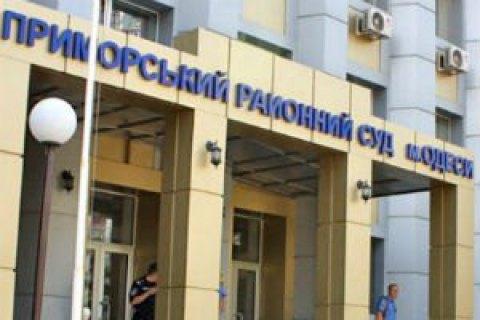 Двум подозреваемым в похищении Гончаренко избрали меры пресечения