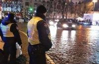 Полиция: новогодняя ночь прошла без особых нарушений