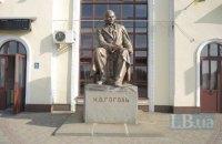 Міністр культури назвав Гоголя українським письменником