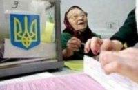 В Украине сегодня выбирают президента
