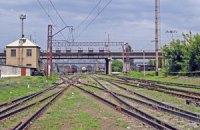 На участке Краматорск-Дружковка перекрыли движение поездов