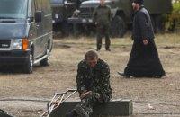 500 военных совершили самоубийства после возвращения из зоны АТО