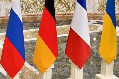 """Встреча """"нормандской четверки"""" состоится 9 декабря в Париже (обновлено)"""