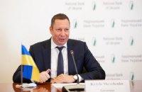Голова НБУ Кирило Шевченко захворів на COVID-19