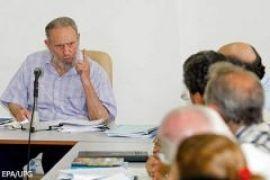 Фидель Кастро в третий раз появился на публике