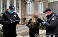 В Черновицкой области женщина пойдет под суд за то, что напоила собаку алкоголем