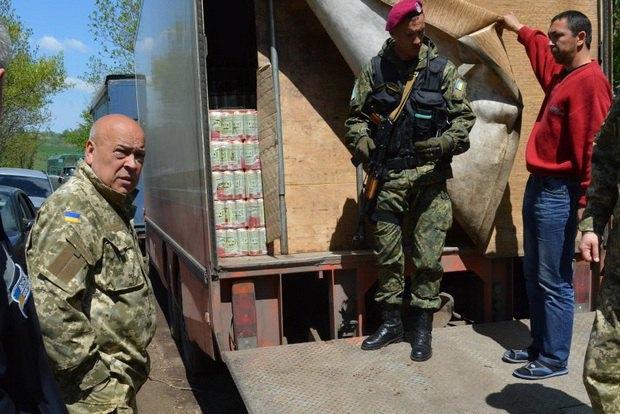 Генерал-губернатор Москаль заворачивает обратно очередную партию пива, предназначенную для оккупированных территорий