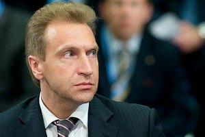 Россия отказалась от переговоров об участии Украины в ТС