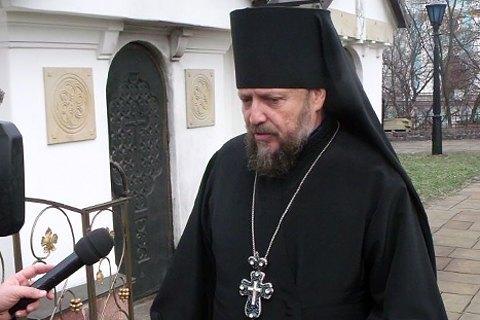 """Затриманого в """"Борисполі"""" єпископа Гедеона (Харона) вислали в США (оновлено)"""