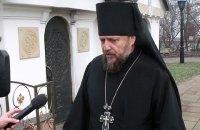 """Задержанного в """"Борисполе"""" епископа Гедеона (Харона) выслали в США (обновлено)"""