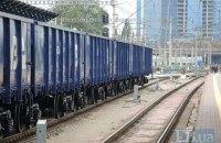 """""""Укрзалізниця"""" підвищить тарифи на перевезення вантажів на 14%"""