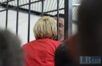 Мельниченко и Розинская поженились в Киеве