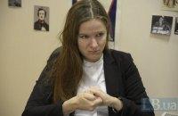 """Закревська: """"Поки слухаються справи Майдану, деякі потерпілі вже встигли померти"""""""