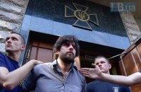 """СБУ завела дело на С14 и """"Нацкорпус"""" за задержание Лусварги"""
