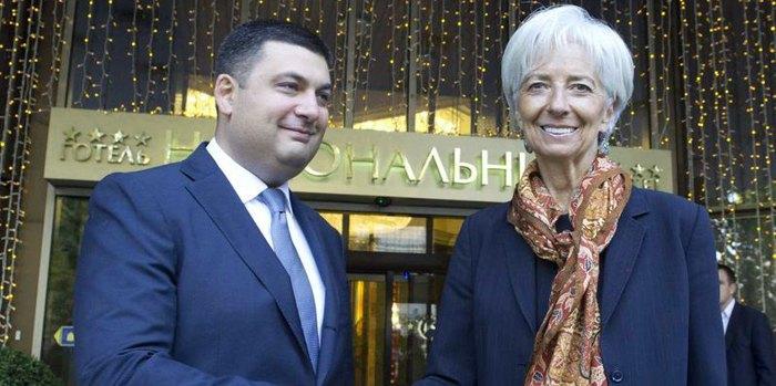 Владимир Гройсман и Кристин Лагард во время встречи в Киеве 5 сентября, 2015.