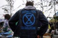 Понад 120 супротивників глобального потепління затримали в Лондоні