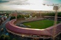 Польский город разрывает проект с Тернополем из-за стадиона имени Шухевича