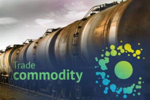 Нацполиция проинформировала  оботказе скандальной «Трейд Коммодити» взакупке топлива