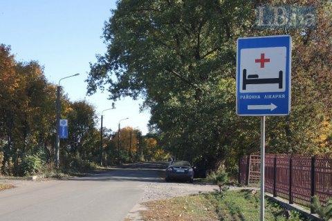 У літньому таборі окупованої Євпаторії отруїлися близько 40 дітей