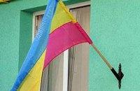 Киевскую «Батькивщину» выживают из офиса
