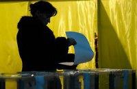 Избиратели в Киеве не успевают перерегистрироваться