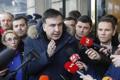 Верховный Суд признал законными действия органов власти при выдворении Саакашвили