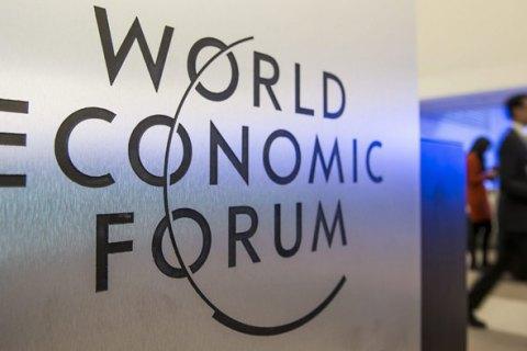 Всемирный экономический форум, который должен был состояться в Сингапуре, отменили