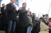 "В Ровно начался марш ""Вставай, Украина!"""