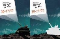 В конкурсе кинофестиваля Докудейс примут участие несколько украинских фильмов