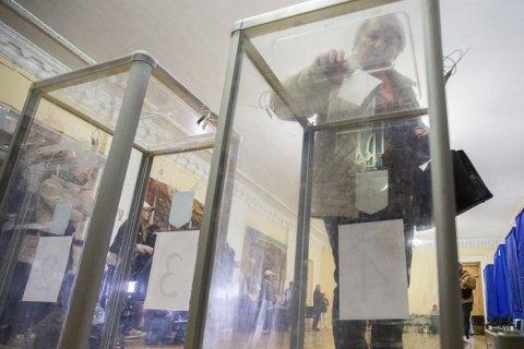 Сменить место голосования на досрочных выборах в Раду можно на выходных 13-14 июля