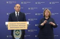 Минздрав планирует вернуть СЭС в виде подразделения министерства