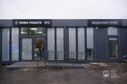 "На КПВВ ""Новотроїцьке"" почали безкоштовно тестувати на антиген"