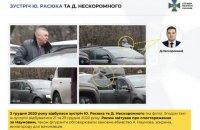Підготовка вбивства Наумова: СБУ оголосила підозру Нескоромному