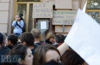 Журналісти продовжать вимагати скасувати законопроект про наклеп