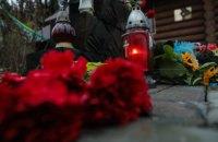 Украина отмечает сегодня День Достоинства и Свободы (обновлено)