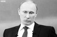 ВВС показала первую часть фильма о Путине