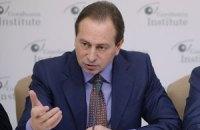 Одарченко пытаются лишить мандата, - Томенко